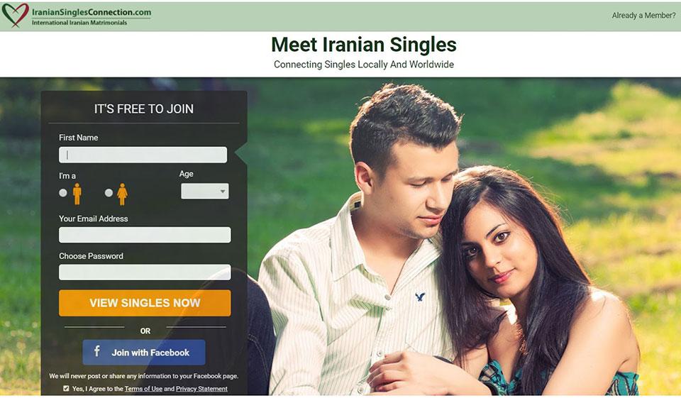 IranianSinglesConnection Recensione 2021