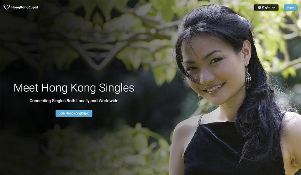 HongKongCupid Recensione 2021