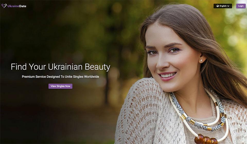 Ukraine Date Recensione 2021